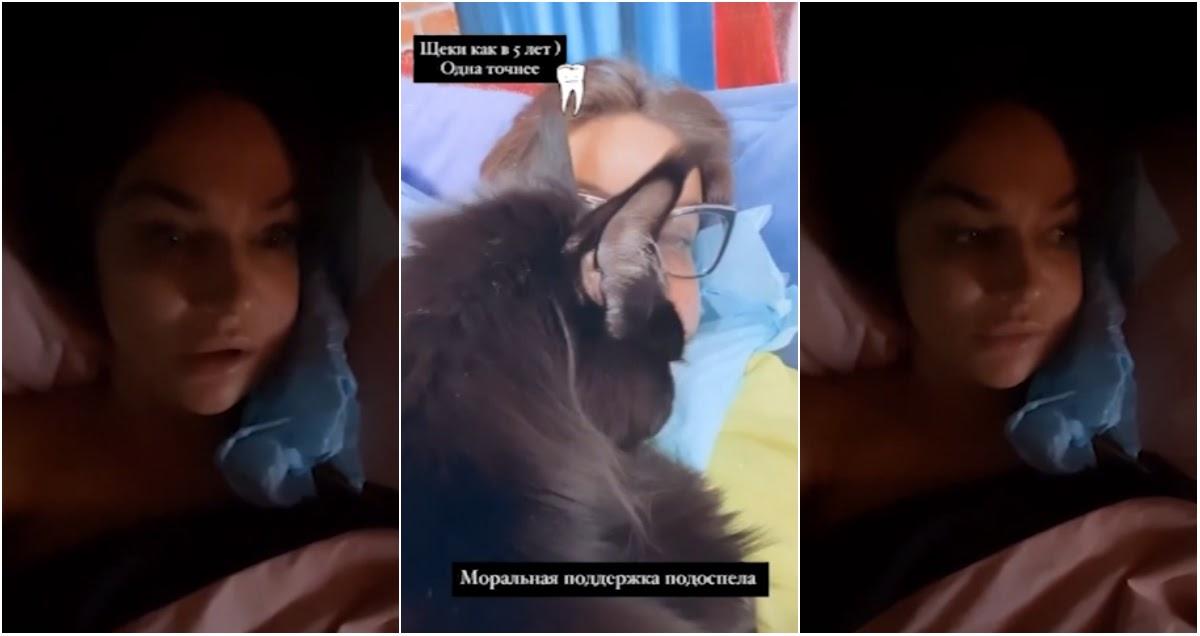 Водонаева пожаловалась на раздувшееся лицо после операции