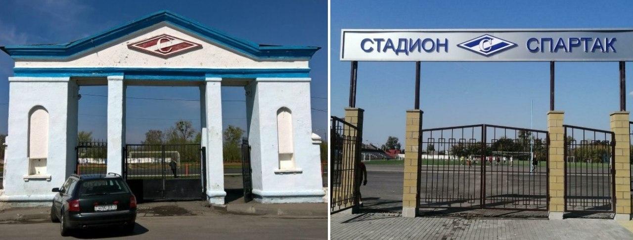 В Белоруссии объяснили перекраску традиционного бело-красного герба «Спартака»