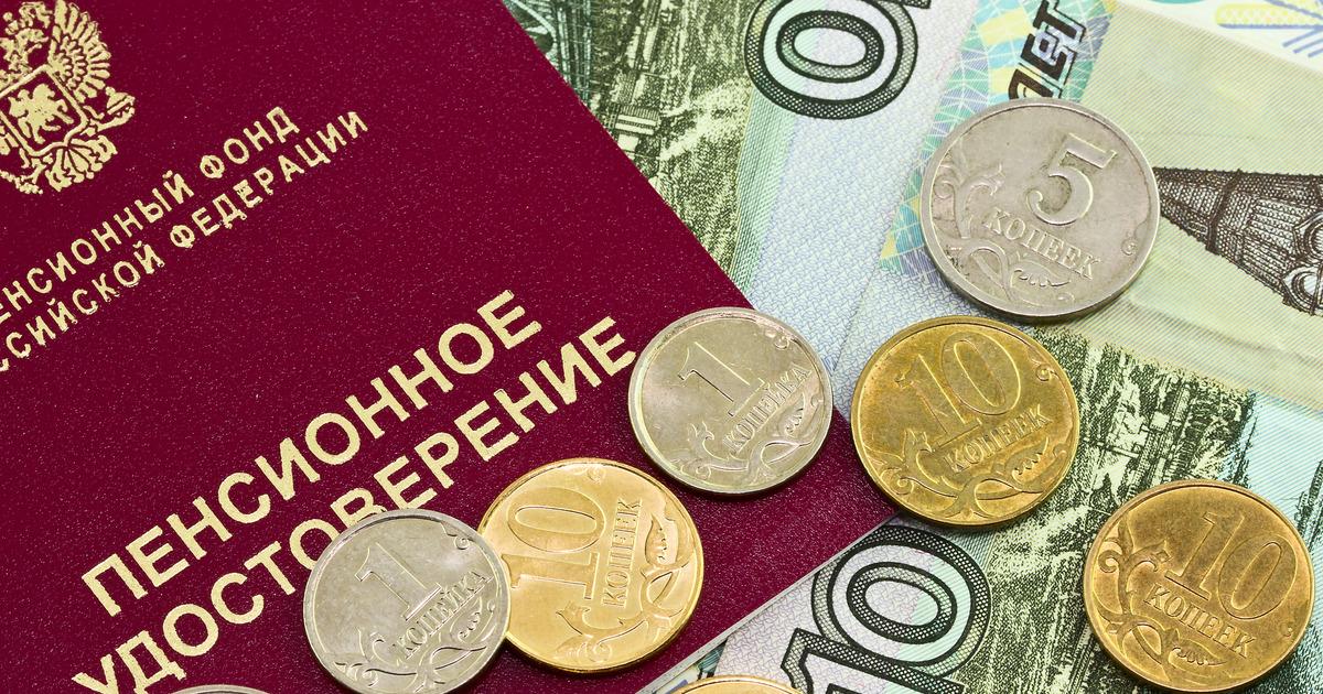 Центробанк продлил срок перевода пенсий на карты МИР до конца года