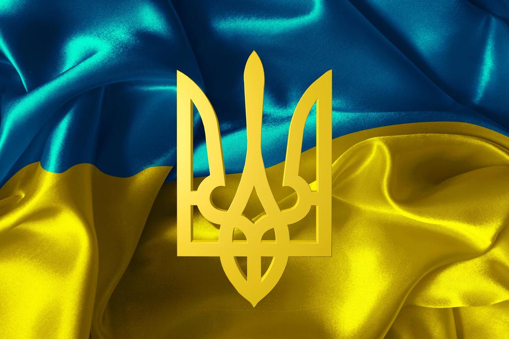 Россию снова захотели переименовать на Украине
