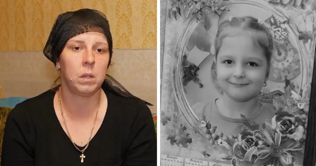 Мама 9-летней Саши из Оренбурга рассказала о последних словах дочери