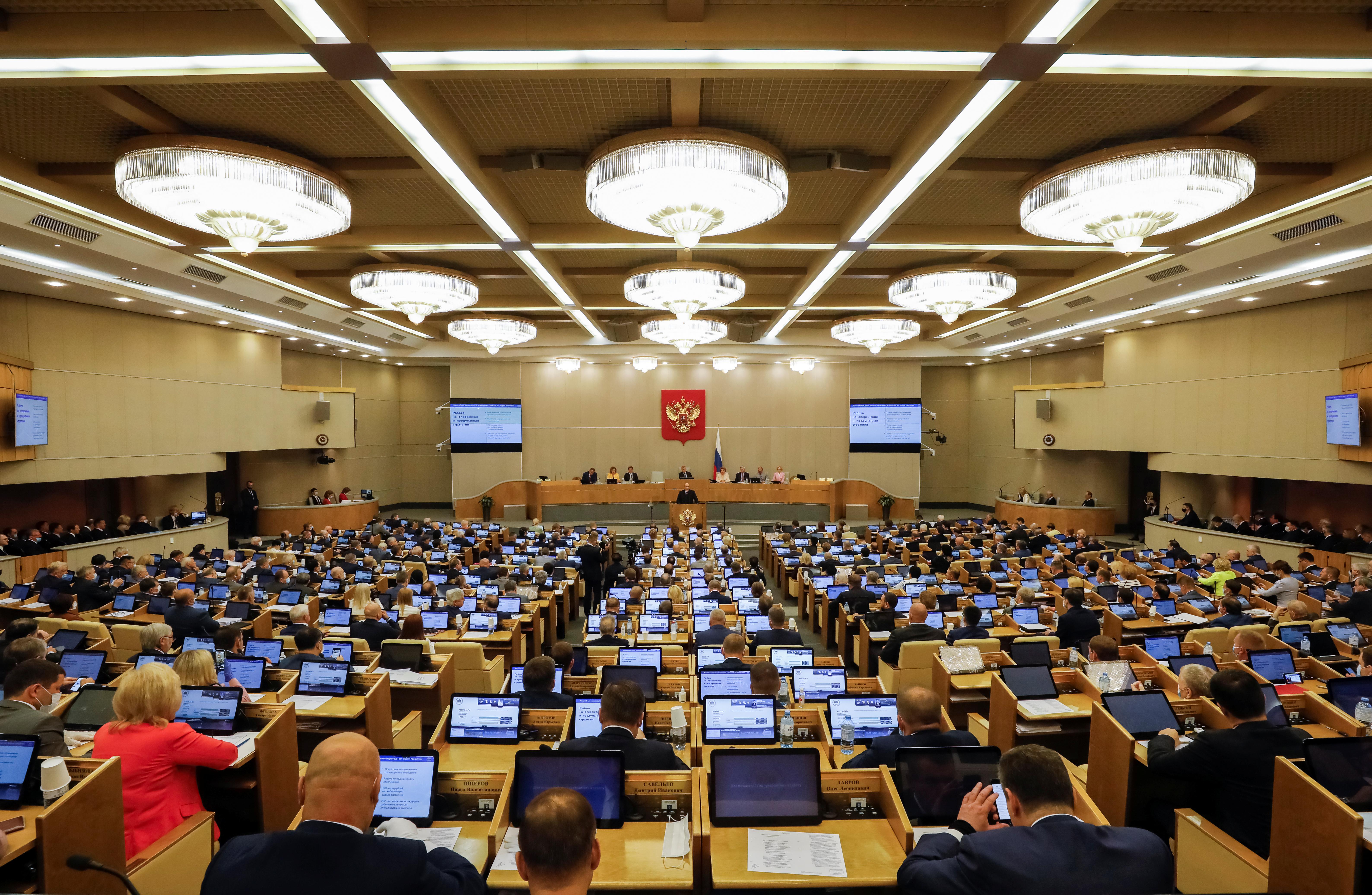 В Госдуме ответили на предложение Украины переименовать РФ в «Московию»