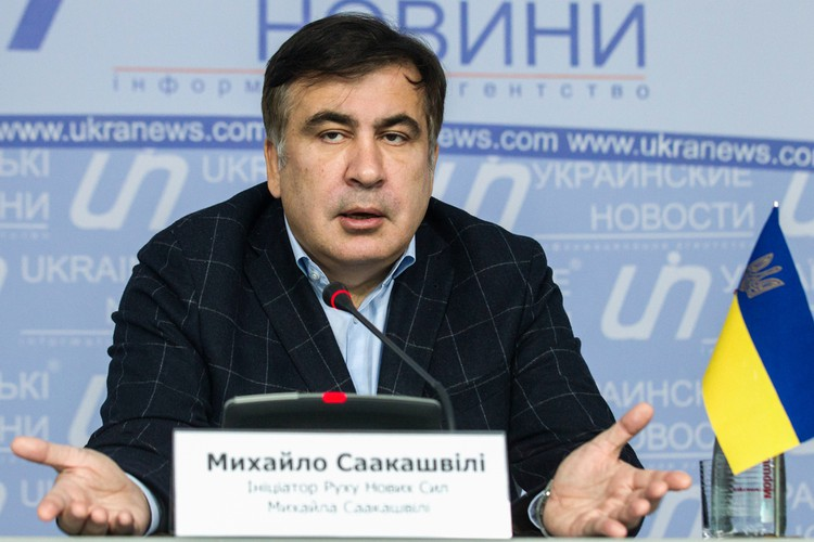 На Саакашвили напали в Киеве