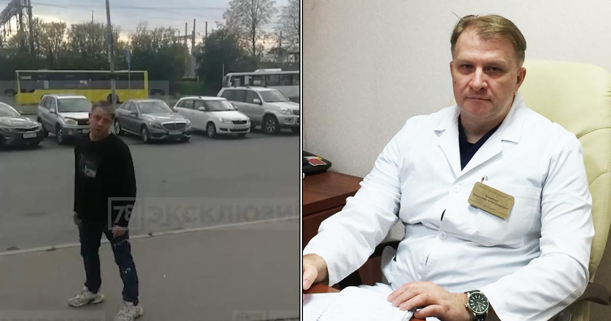 Питерский врач устроил разборки с пистолетом