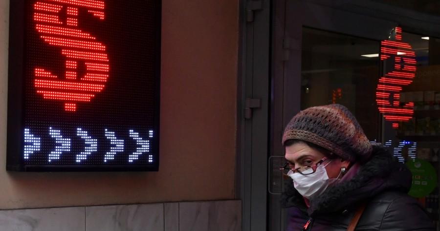 Деньги россиян могут «сгореть» от девальвации: кто сказал и правда ли это