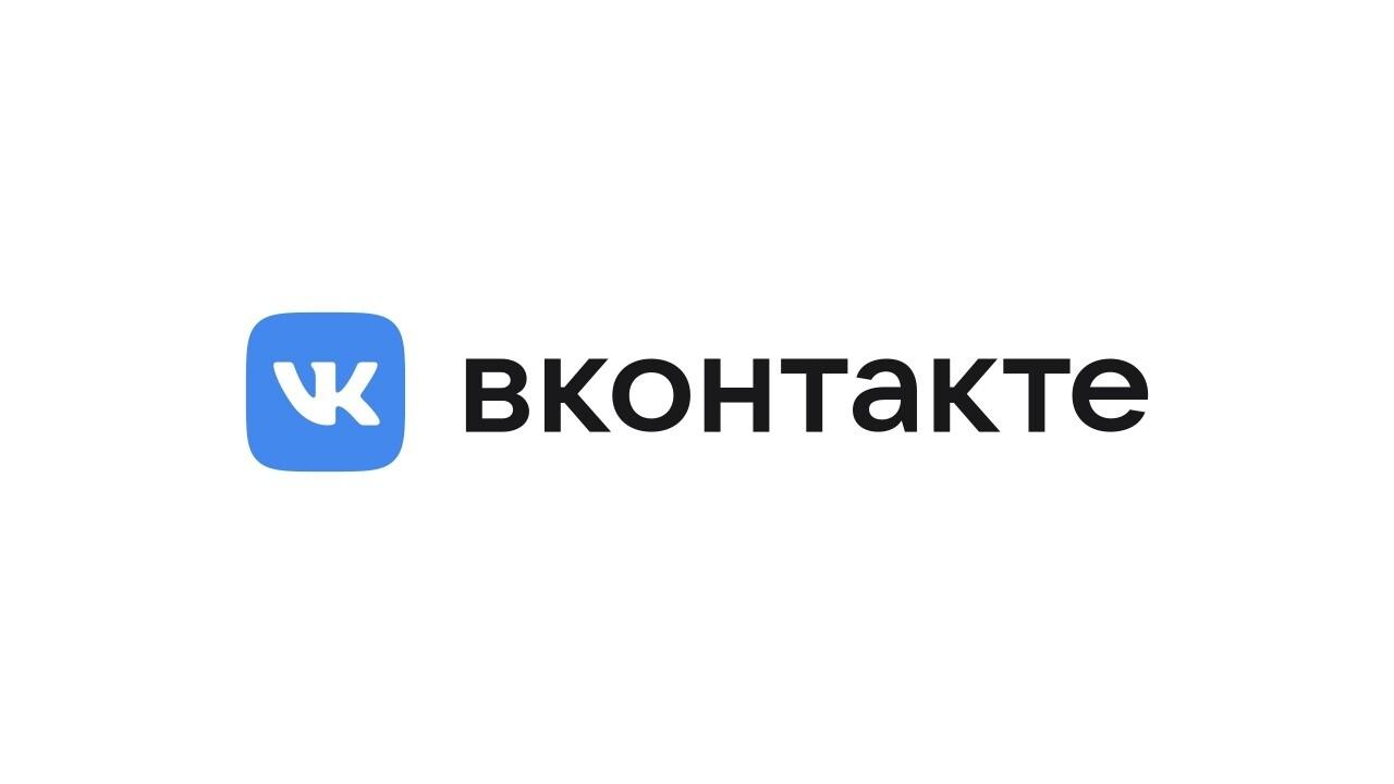 «ВКонтакте» представила редизайн, новый логотип и собственный шрифт