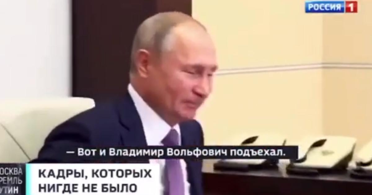 Путин подшутил над Жириновским во время совещания