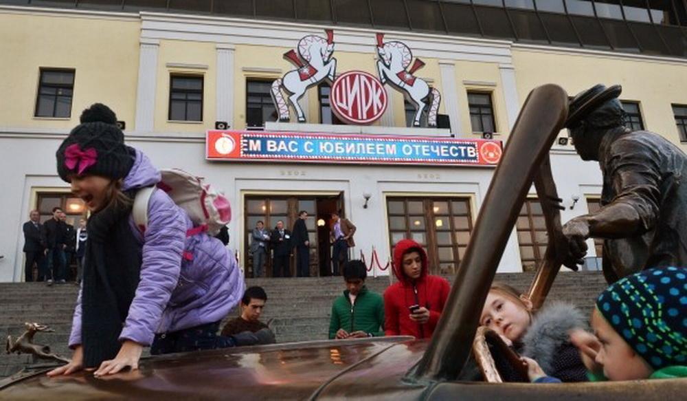 Цирк Никулина могут оштрафовать на полмиллиона рублей