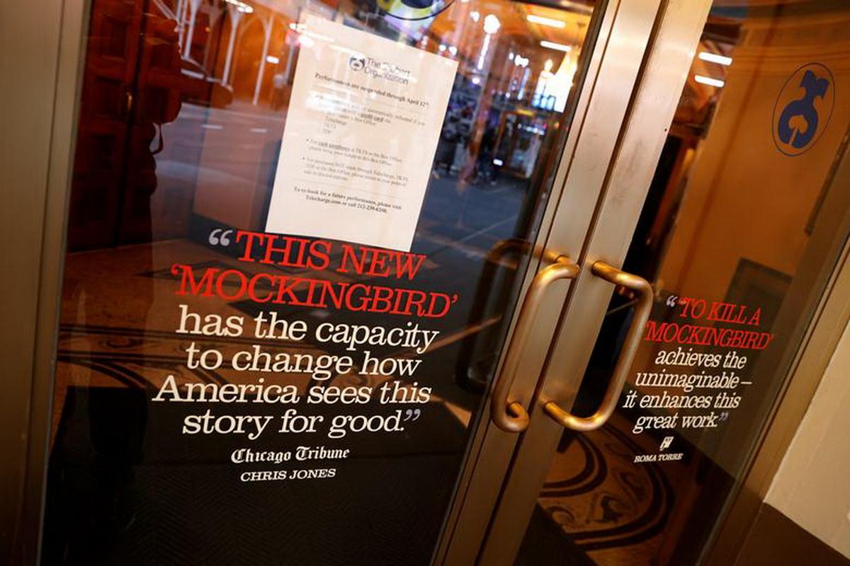 Театры на Бродвее закрылись до следующего лета