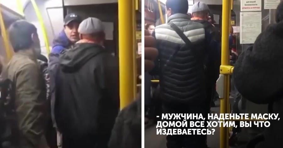 В Екатеринбурге пассажиров высадили из автобуса из-за мужчины без маски