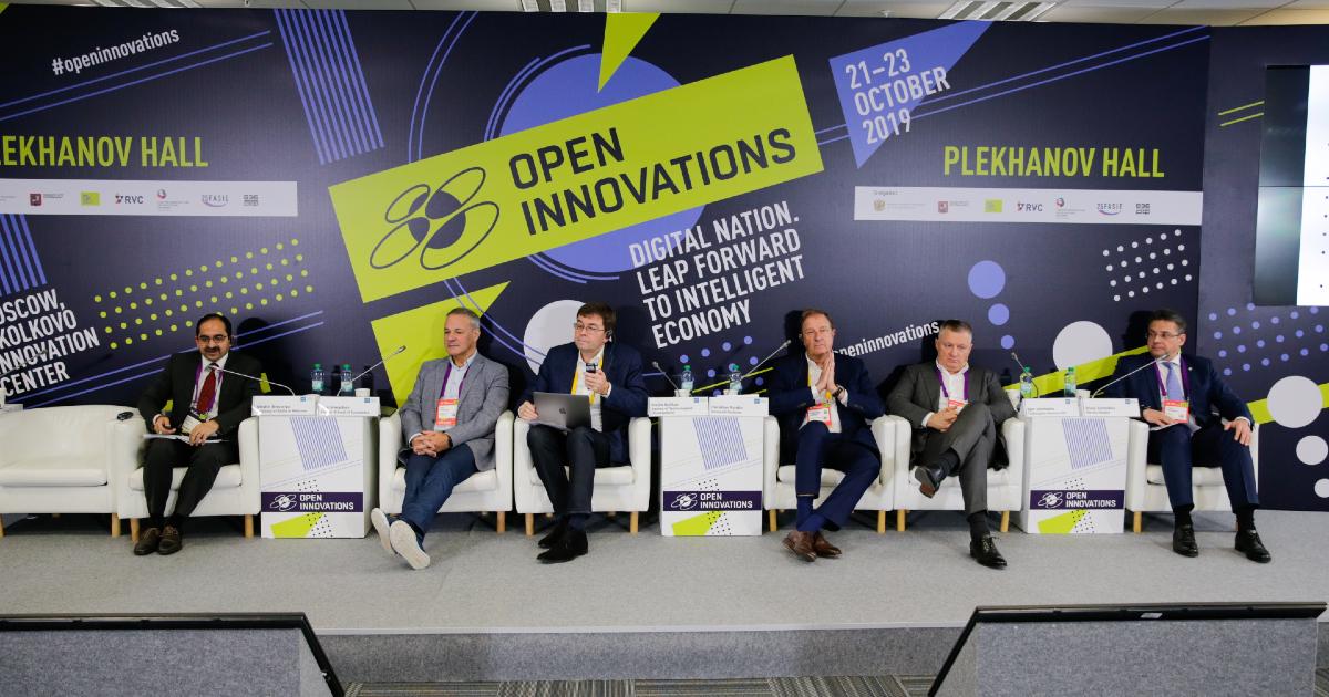 """Международный форум """"Открытые инновации"""" пройдет в формате онлайн"""