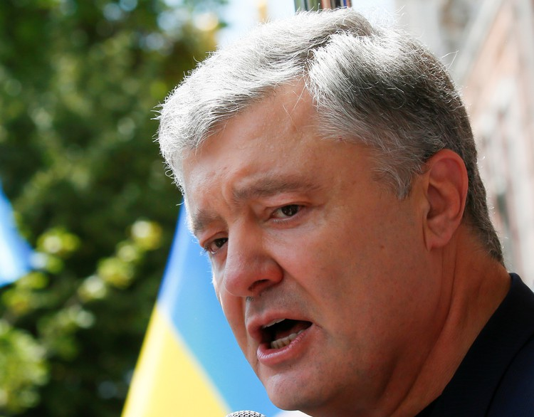 На Украине завели новое дело против Порошенко