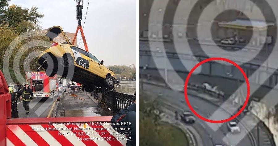 В Москве такси вылетело в реку через ограждение