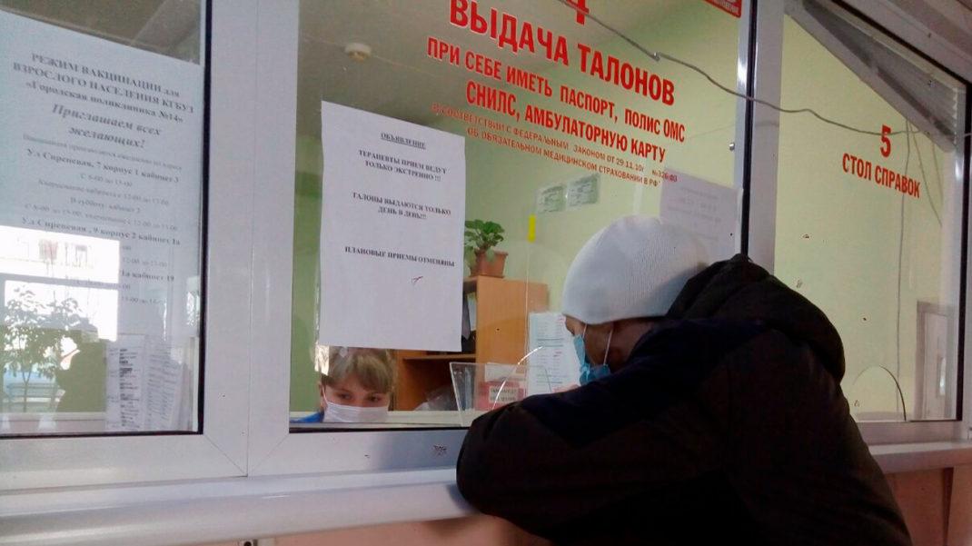 В поликлинике Барнаула спрятали очередь перед визитом губернатора