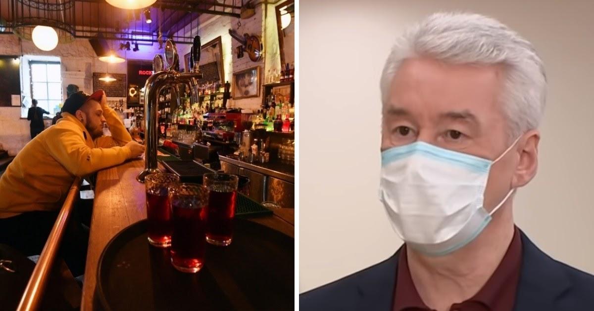 Собянин ввел особый коронавирусный режим для баров и клубов