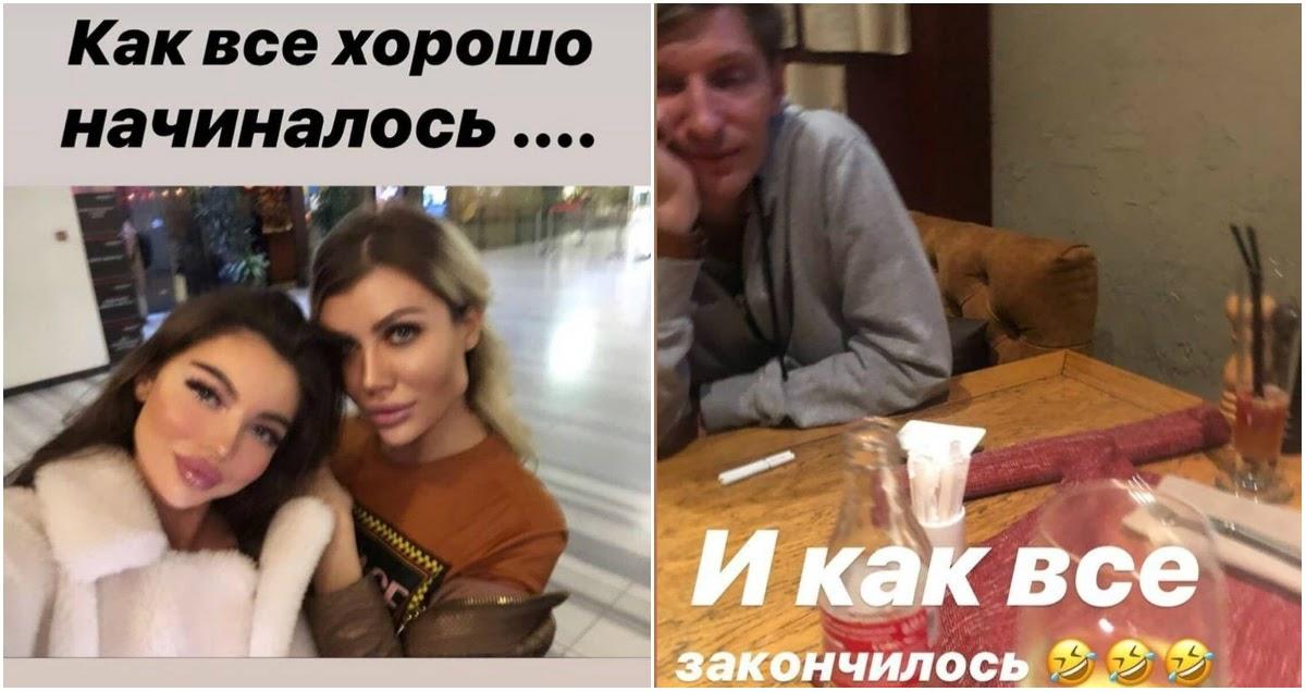 СМИ: эскортница слила в сеть фото с Павлом Волей
