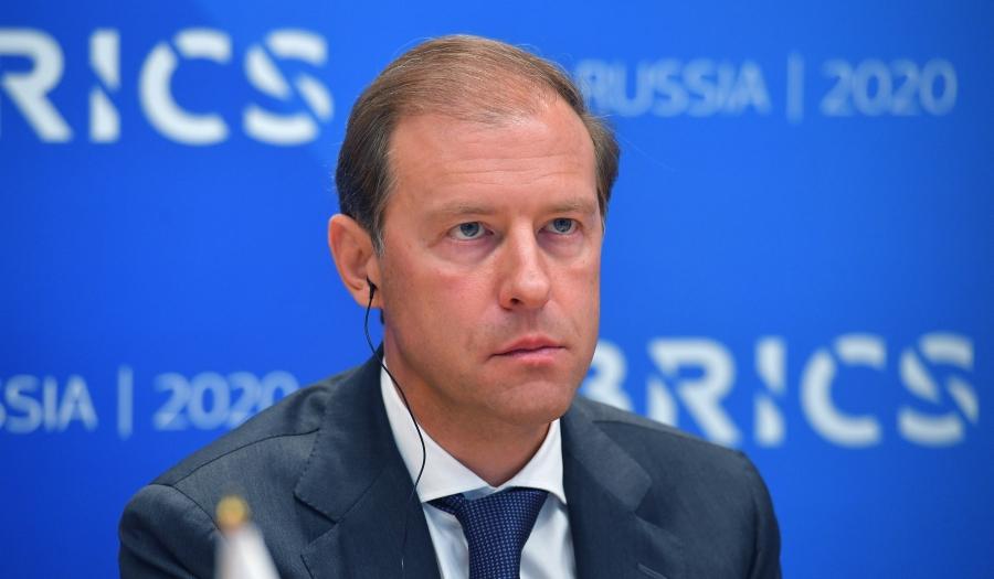 Мантуров: падение курса рубля на 20% - это «круто»