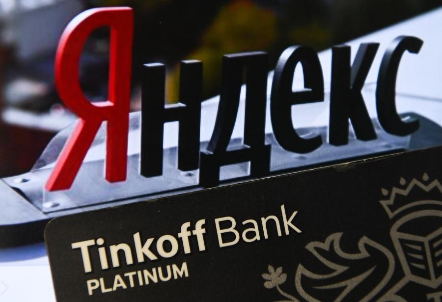 """Яндекс"" отказался от покупки ""Тинькофф банка"""