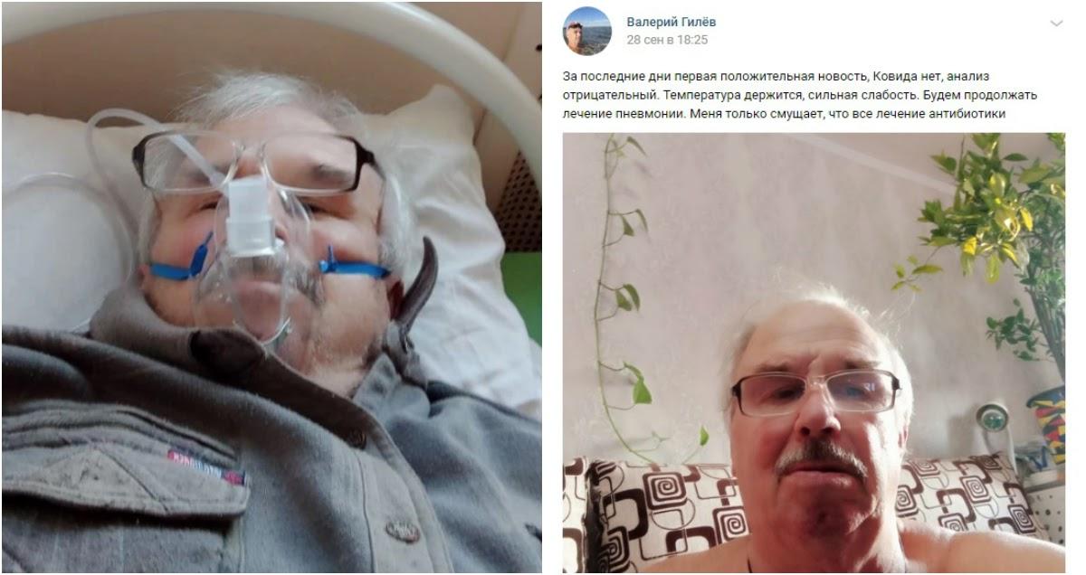 Умерший пенсионер три недели вел блог о том, как лежит без помощи с пневмонией