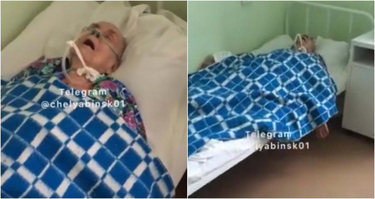 Пациентка умоляет спасти бабушку, которую на 4 дня бросили врачи