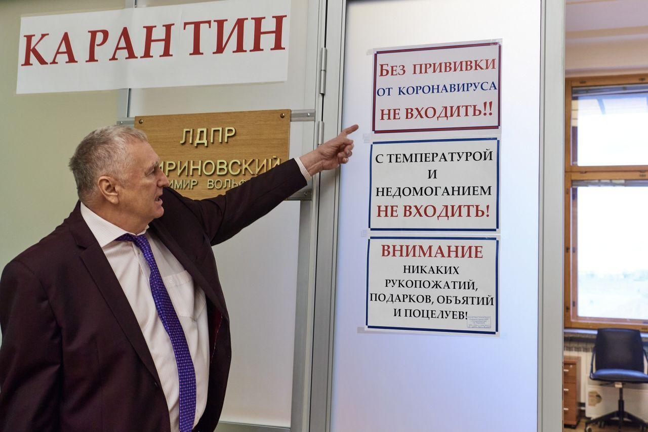 Жириновский запретил заходить в его приемную в Госдуме с поцелуями и подарками
