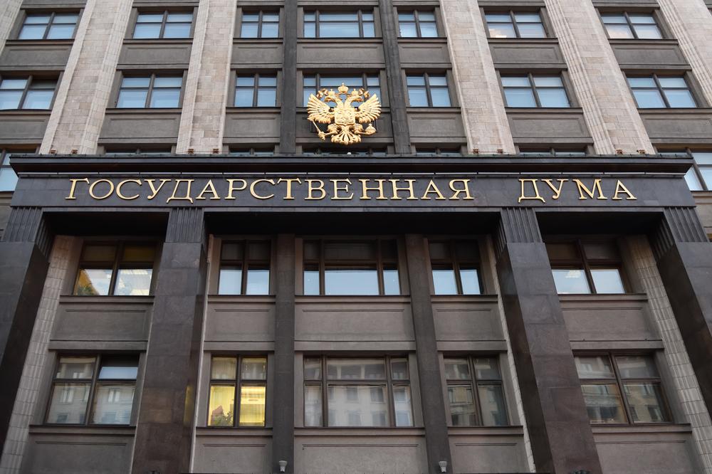 В Госдуме предложили заморозить рост цен на домашний интернет из-за пандемии