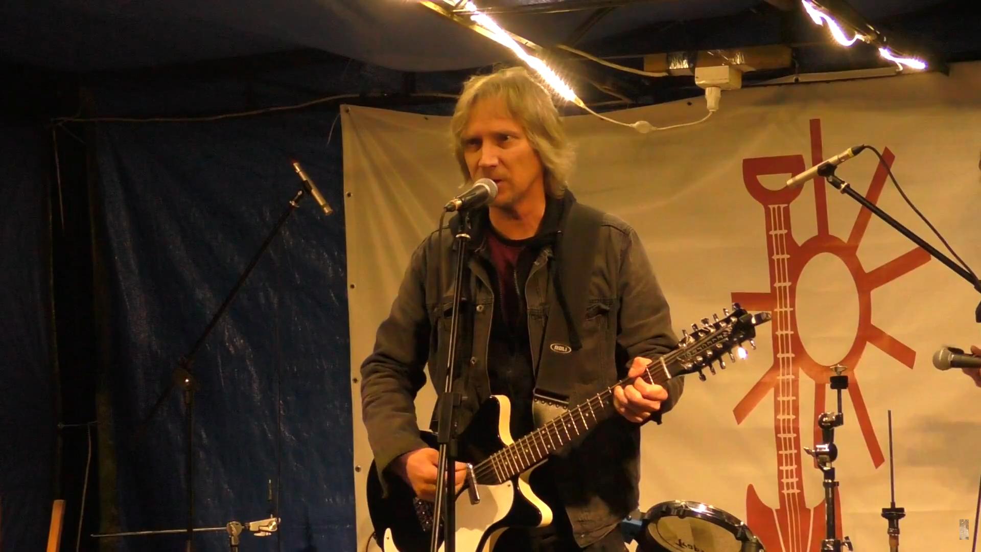 Песни экс-гитариста ДДТ признали экстремизмом