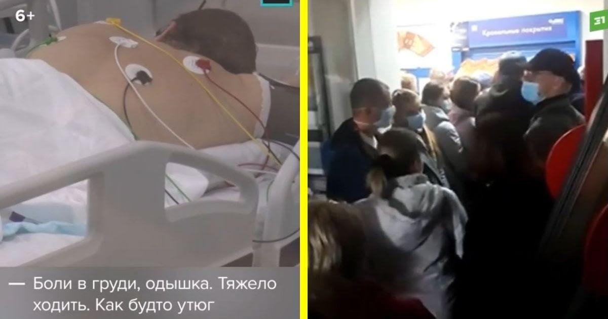 «Бардак и вранье!» Россияне – о том, как лечат ковид в регионах