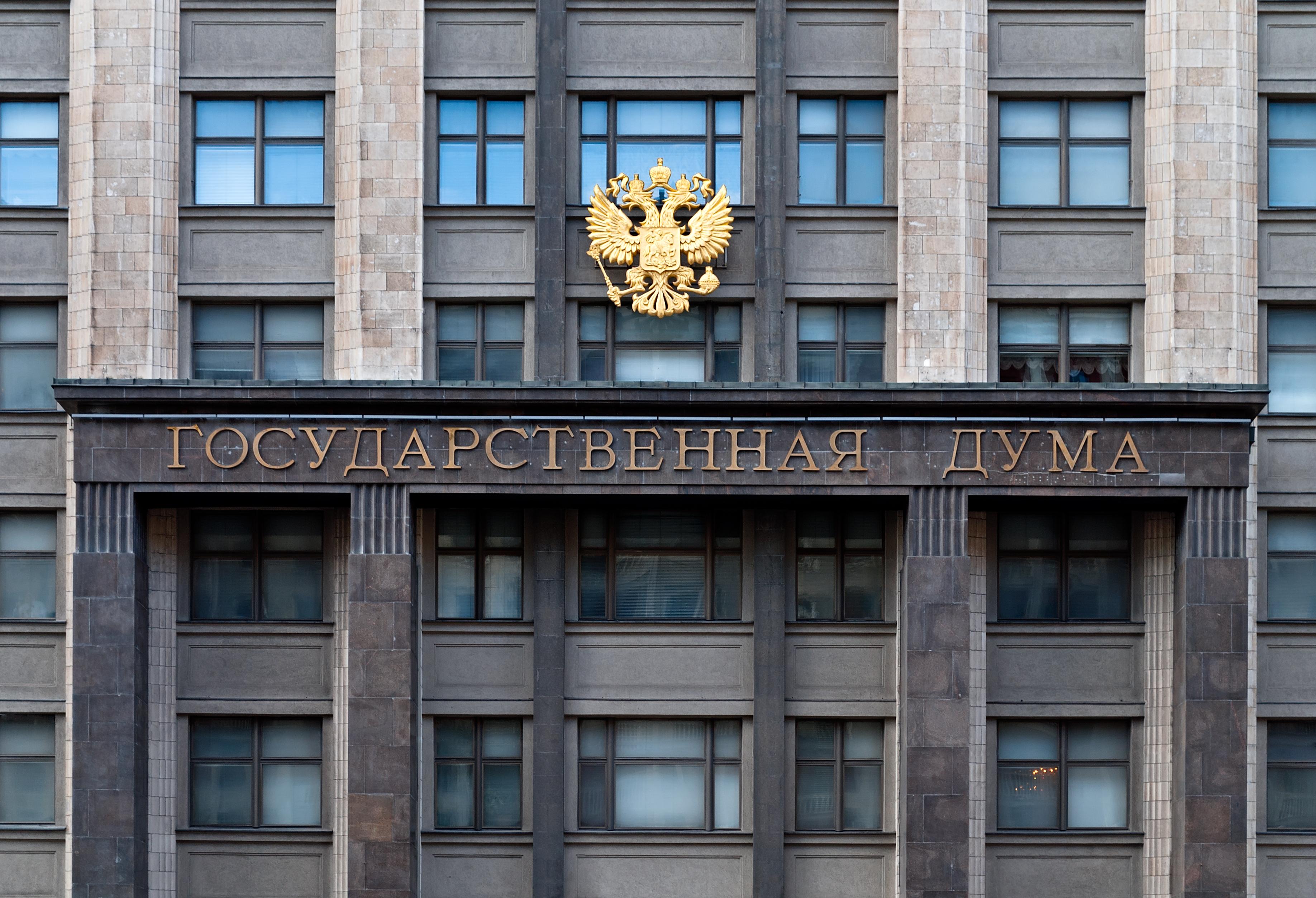 Депутаты указали Минприроды на нестыковки в финансах госпрограммы