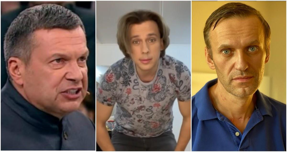 Соловьёв призвал Галкина одуматься и больше не писать в блоге Навального