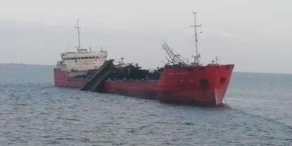 Появилось видео с места взрыва российского танкера в Азовском море