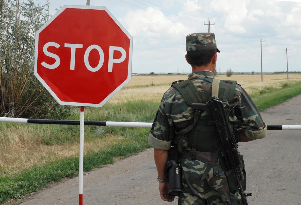 Утвержден перечень погранпунктов для въезда в РФ по электронной визе