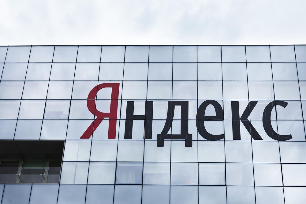 """Компания """"Яндекс"""" раскрыла данные пользователей по 13 тыс. запросов от властей"""
