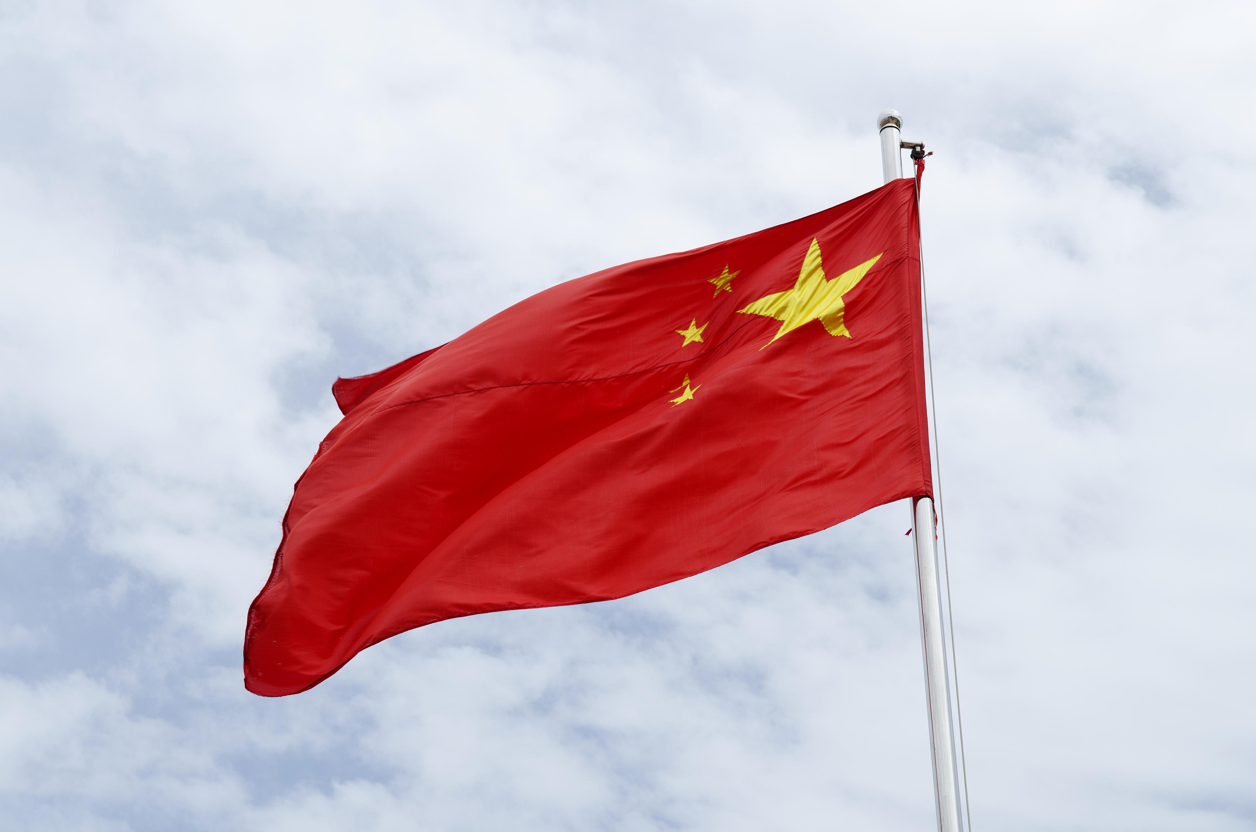 МИД КНР потребовал от ряда СМИ США отчитаться о своей деятельности в Китае