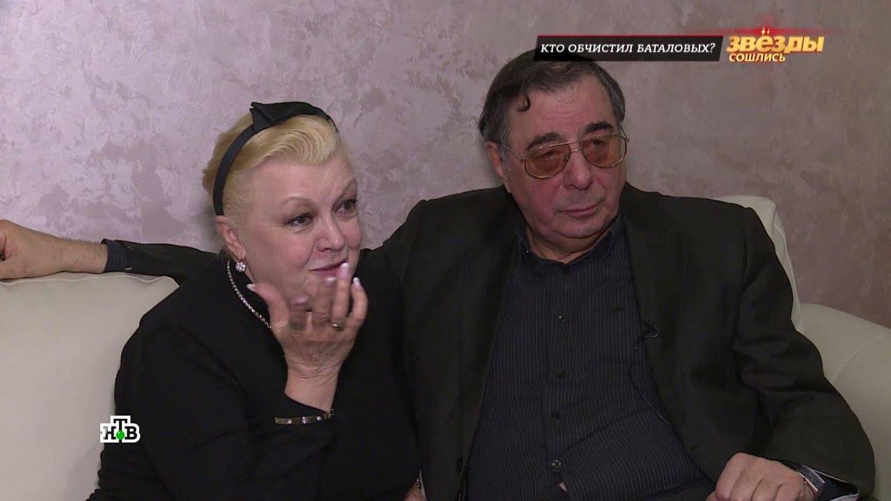 Суд не арестовал актрису Дрожжину по делу о наследстве Баталова
