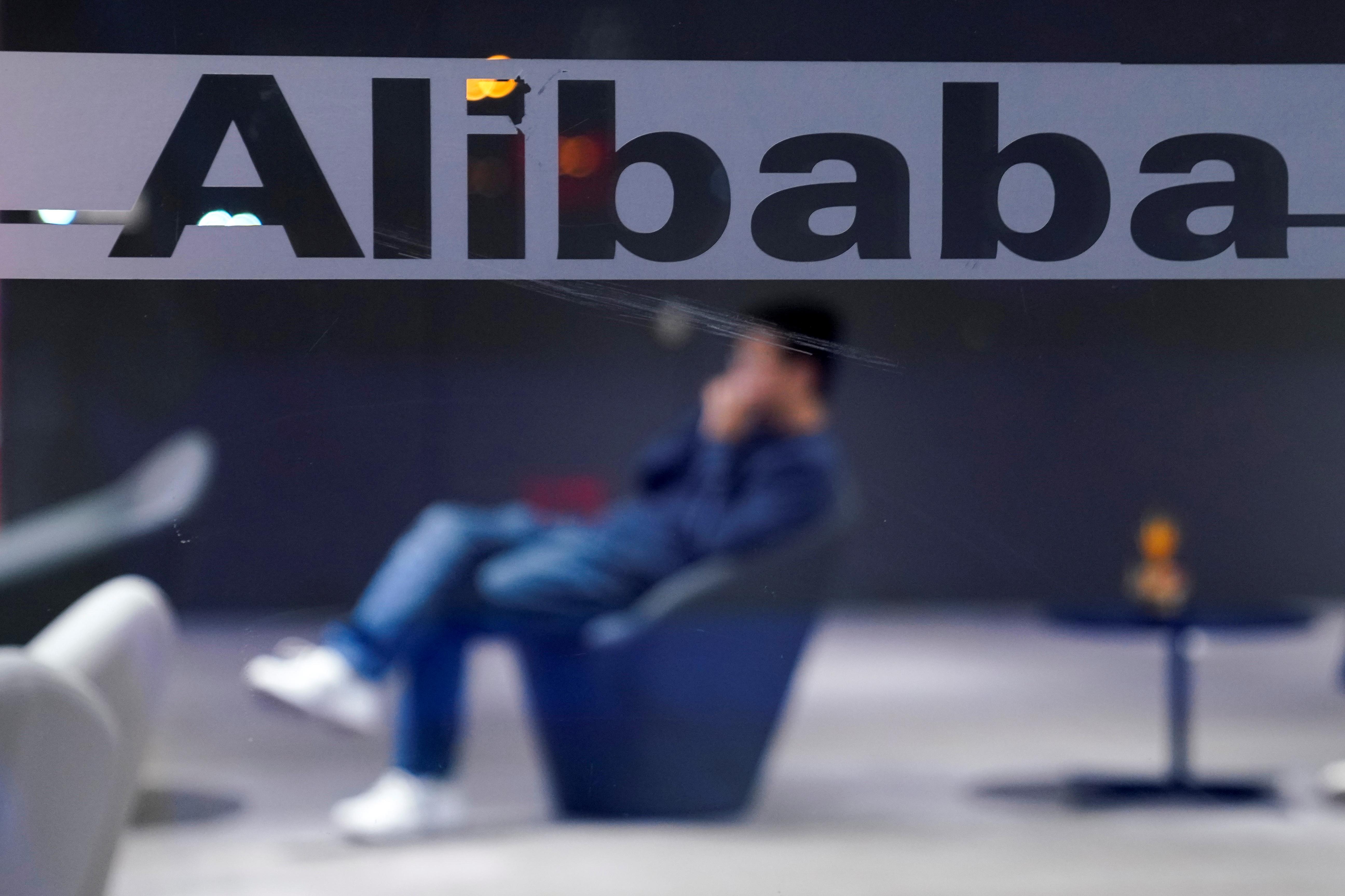 В Alibaba отказались от должностей для повышения продуктивности
