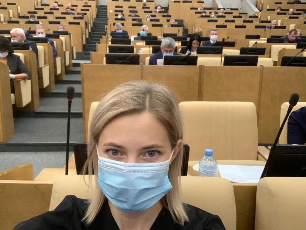 Милонова и Поклонскую не пустили в Госдуму из-за отказа сдать тест