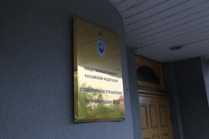 Российский школьник угрожал убить учительницу за «тройку»