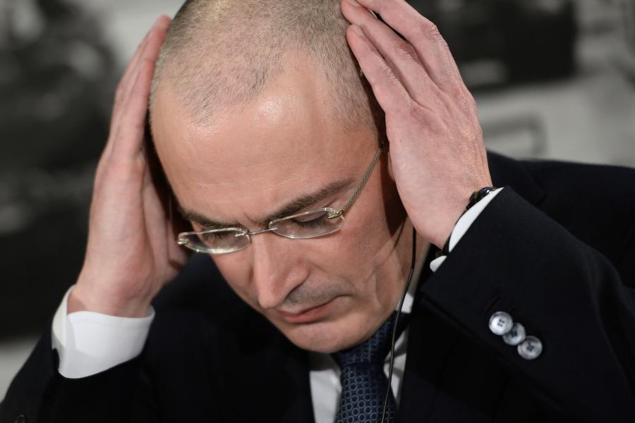 Россия запросила отсрочку по делу ЮКОСа