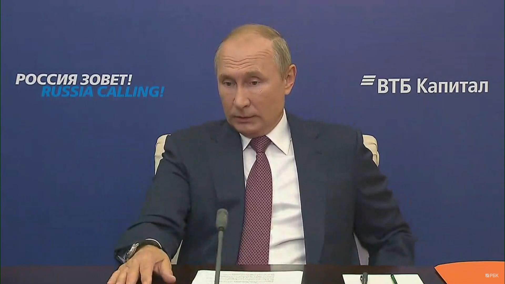 Путин отказался вводить в России «общенациональный локдаун»