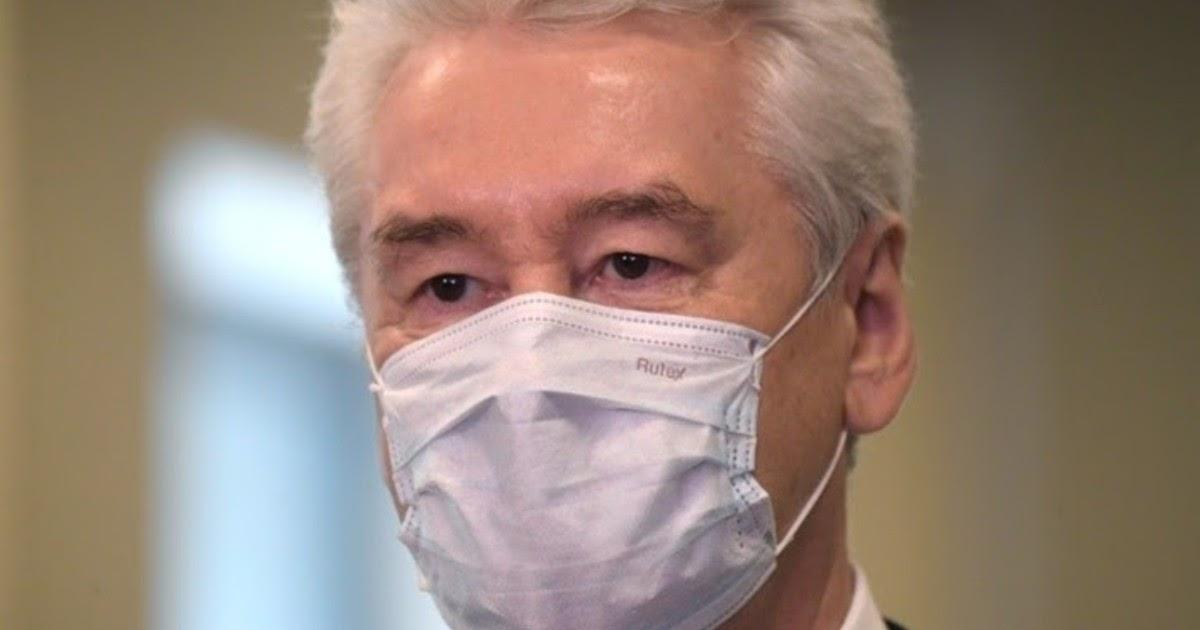 Собянин рассказал, где москвичи чаще всего заражаются коронавирусом