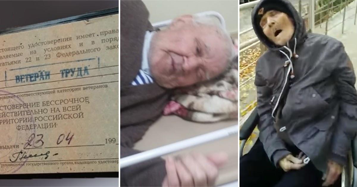 Волгоградка показала, как ее отца перед кoнчинoй выписывали из больницы