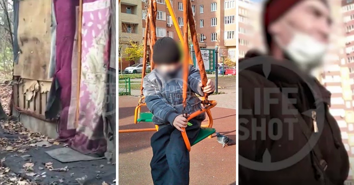 """СК разбирается в деле """"мальчика-маугли"""" из лесной хижины под Москвой"""