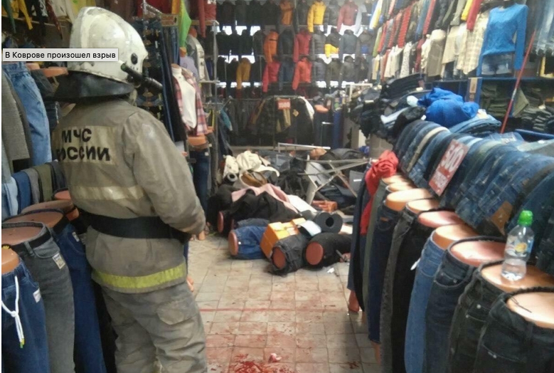 На рынке в Коврове мужчина взорвал гранату, есть пострадавшие