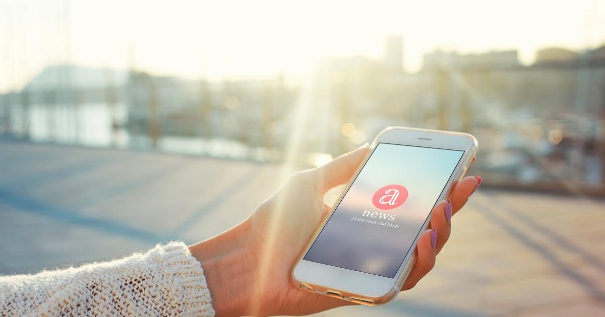 Фото Вышла новая версия Anews для iPhone и iPad
