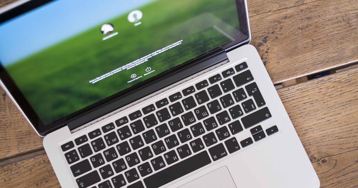 Фото И вот вам очередной нежданчик от MacBook Pro. И как после такого доверять технике Apple? Мой опыт вам в ленту, ведь он у меня, считайте, совсем новый.  Прошло ровно 6 месяцев с того дня, когда я купил