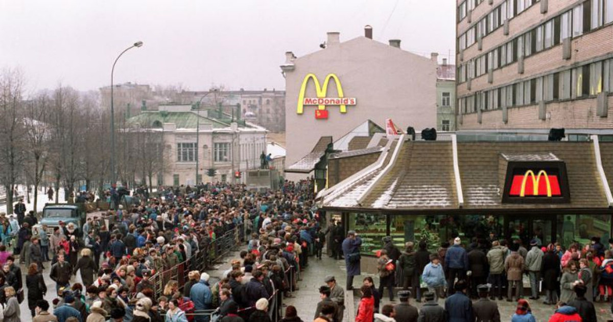 Фото Какой была Москва в 90-е годы