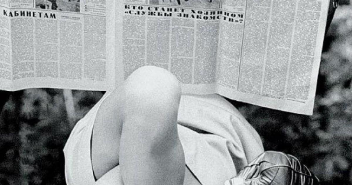 Фото Шедевры советской фотографии