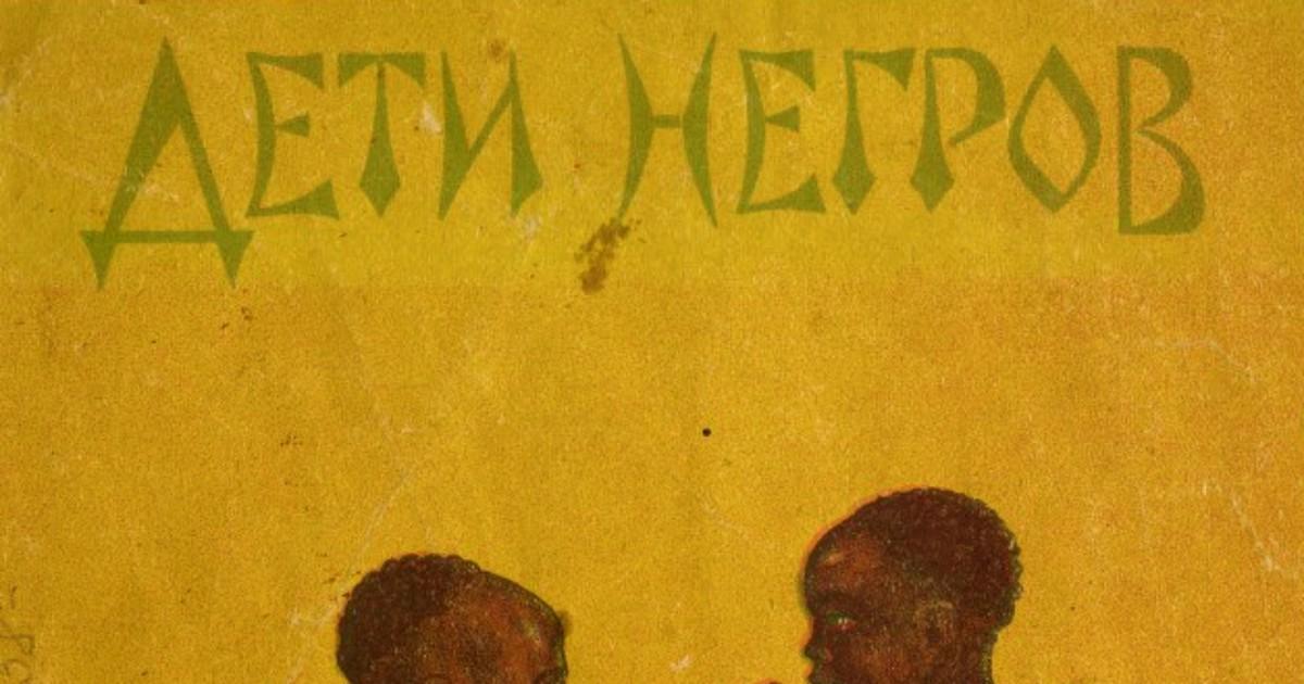 Фото Куда уходит детство: неизвестные обложки советских детских книг