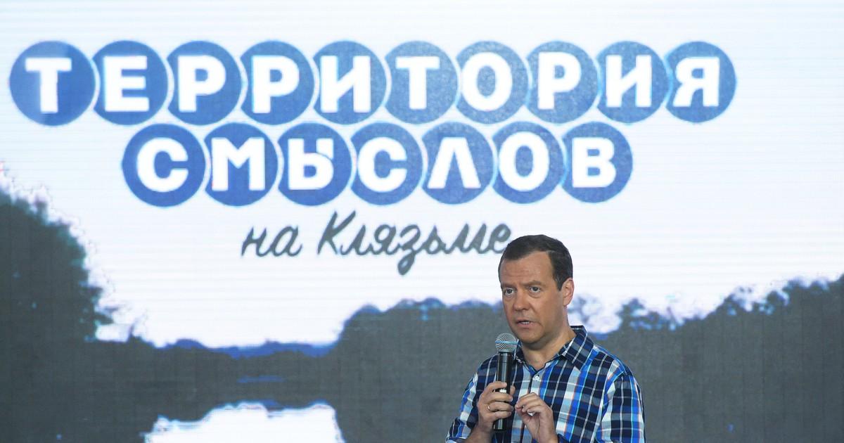 Фото Медведев: низкие зарплаты учителей и высокие силовиков сравнивать нельзя